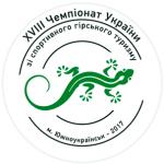 XVIII Чемпіонат України з гірського спортивного туризму